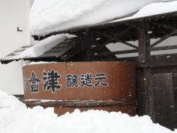f:id:hatekota810:20120223200247j:image
