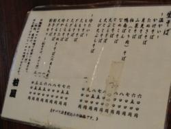 f:id:hatekota810:20120227142756j:image