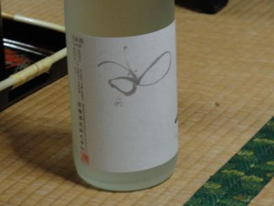 f:id:hatekota810:20120308201025j:image