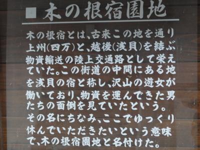 f:id:hatekota810:20120320120735j:image