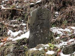 f:id:hatekota810:20120322195820j:image