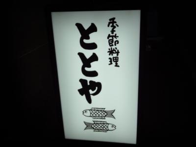 f:id:hatekota810:20120420191616j:image