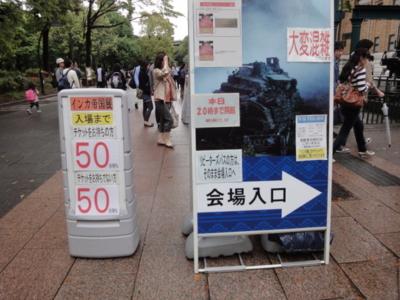 f:id:hatekota810:20120505051201j:image