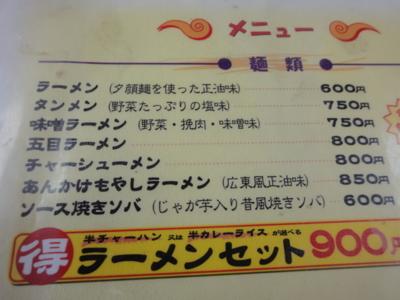 f:id:hatekota810:20120525200417j:image