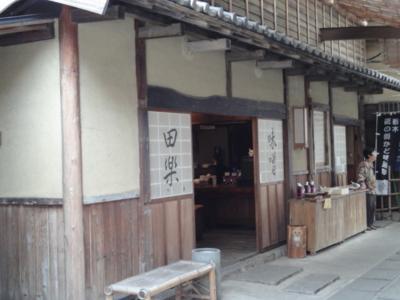 f:id:hatekota810:20120530195817j:image