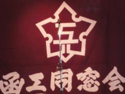 f:id:hatekota810:20120616211537j:image:left