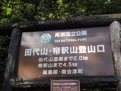 f:id:hatekota810:20120823202823j:image