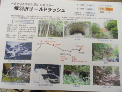 f:id:hatekota810:20120905201748j:image