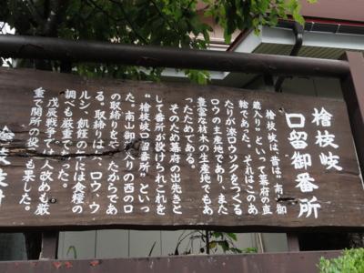 f:id:hatekota810:20120926194127j:image