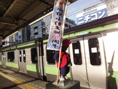 f:id:hatekota810:20120927200114j:image