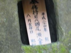 f:id:hatekota810:20120928221028j:image