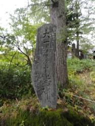 f:id:hatekota810:20121002201342j:image