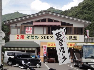 f:id:hatekota810:20121026194458j:image