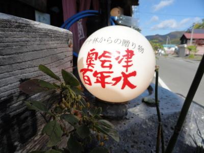 f:id:hatekota810:20121104214044j:image