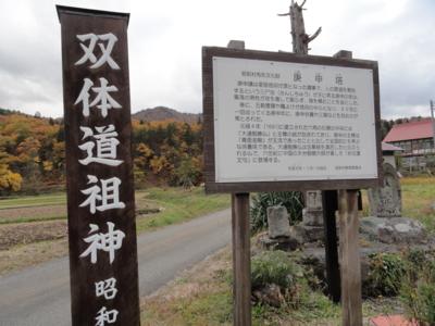 f:id:hatekota810:20121109192456j:image