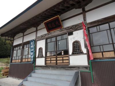 f:id:hatekota810:20121111140812j:image