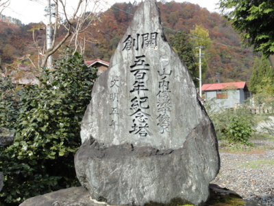 f:id:hatekota810:20121115195814j:image