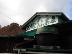f:id:hatekota810:20121116190230j:image
