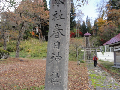 f:id:hatekota810:20121119192302j:image