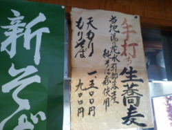 f:id:hatekota810:20121202163555j:image