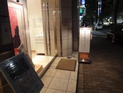 f:id:hatekota810:20121206194351j:image