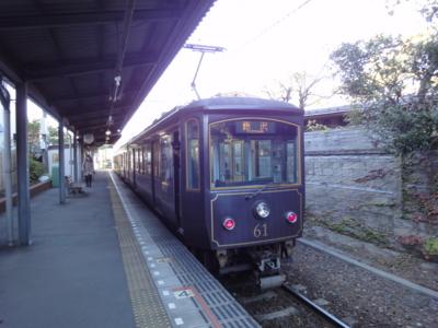 f:id:hatekota810:20121212230336j:image