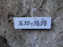 f:id:hatekota810:20121222191127j:image