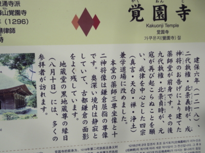 f:id:hatekota810:20121223190334j:image