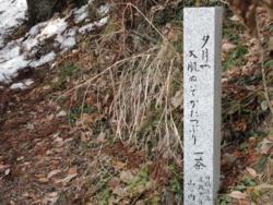 f:id:hatekota810:20130112191411j:image