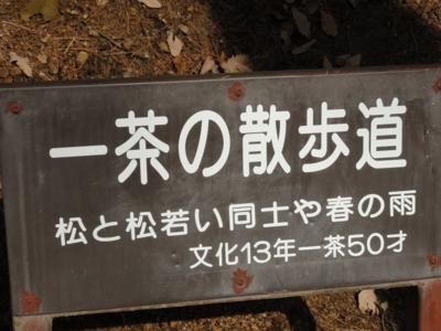 f:id:hatekota810:20130112191629j:image
