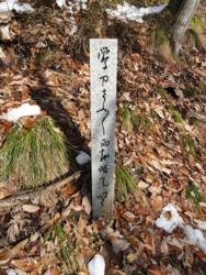 f:id:hatekota810:20130112191748j:image