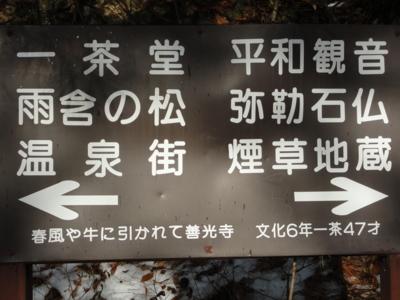 f:id:hatekota810:20130112192156j:image:w360