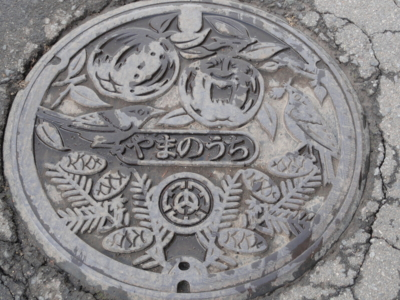 f:id:hatekota810:20130114183001j:image
