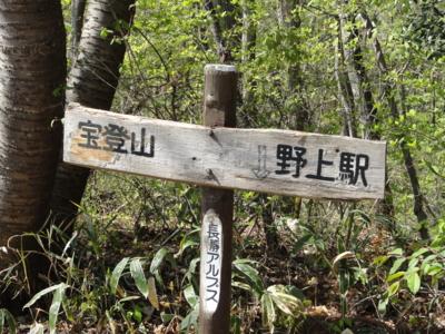 f:id:hatekota810:20130414181002j:image