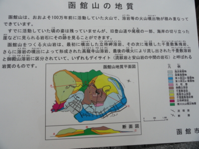 f:id:hatekota810:20130620193131j:image