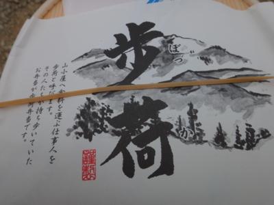 f:id:hatekota810:20130818133321j:image