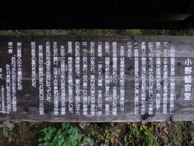 f:id:hatekota810:20131112193453j:image