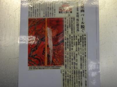 f:id:hatekota810:20131218162512j:image