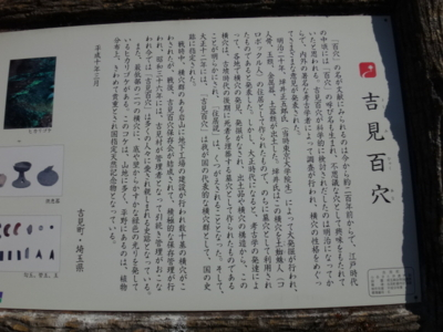f:id:hatekota810:20140106192455j:image