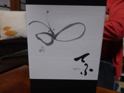 f:id:hatekota810:20140526193624j:image