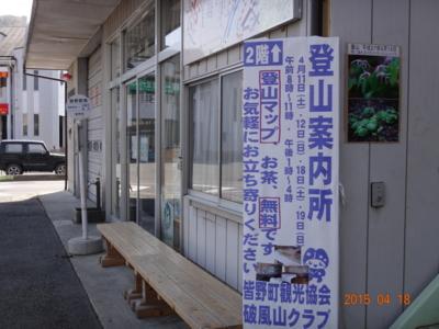 f:id:hatekota810:20150418194612j:image