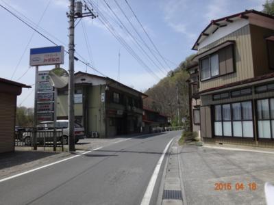 f:id:hatekota810:20150422193409j:image