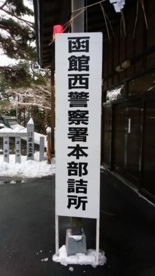 f:id:hatekota810:20160101174055j:image