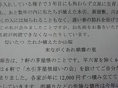 f:id:hatekota810:20160609200020j:image