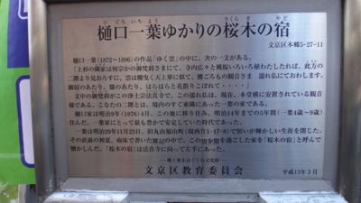 f:id:hatekota810:20170216185230j:image
