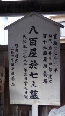 f:id:hatekota810:20170218200155j:image