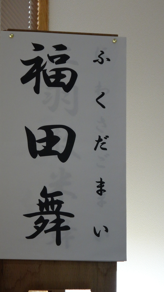 f:id:hatekota810:20181104191001j:plain