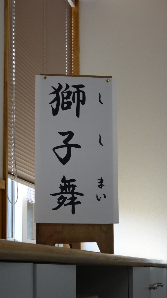 f:id:hatekota810:20181104194619j:plain