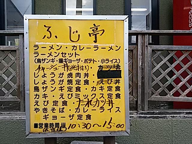 f:id:hatekota810:20190310152713j:plain