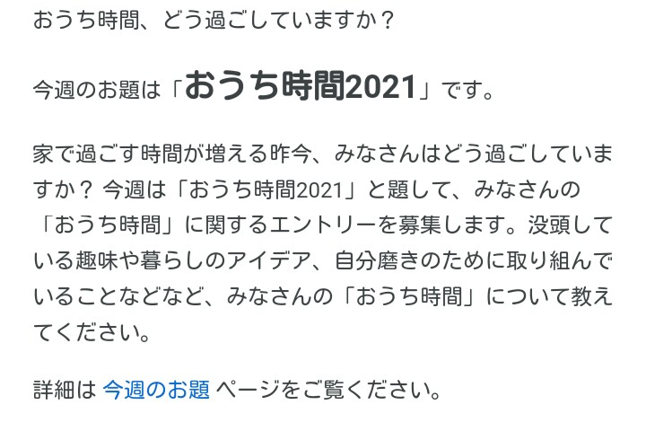 f:id:hatema446:20210522232610p:plain